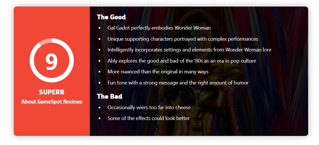 《神奇女1984》IGN 8分:精彩的怀旧片 但没啥创新