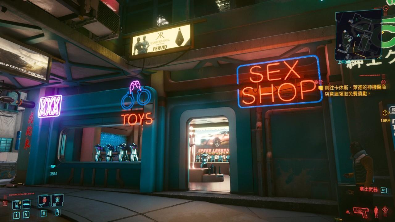 《赛博朋克2077》情趣用品出现过多 CDPR:夜之城很开放