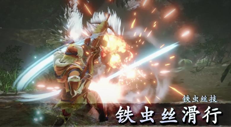 《怪物猎人:崛起》轻弩炮、重弩炮动作介绍公开