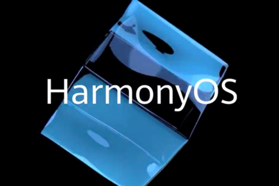 华为方面确认发布鸿蒙系统手机:明年所有自研设备升级新OS