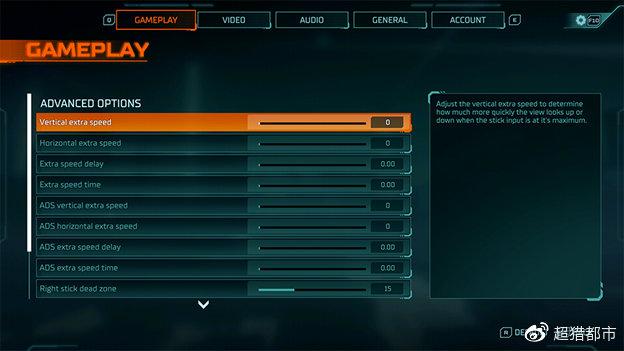 《超猎都市》2.5更新上线 PC和主机加入跨平台联机