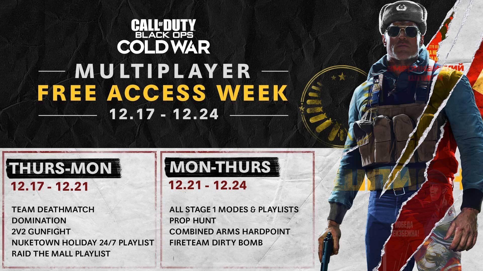 《使命召唤17:黑色行动 冷战》多人模式免费玩一周 所有玩家都可免费游玩