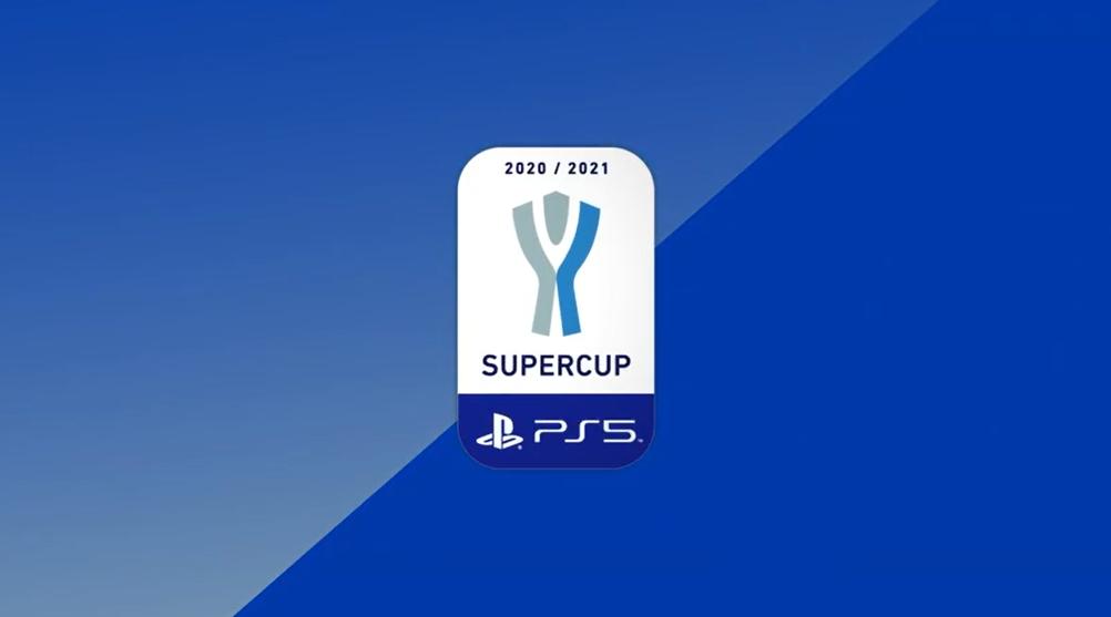 索尼与意甲展开合作关系 意超杯更名PS5超级杯