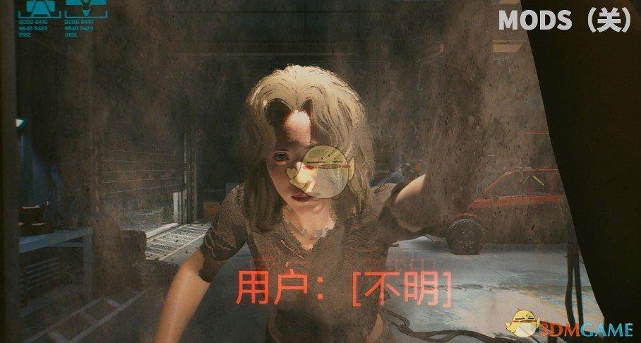 《赛博朋克2077》超低画质补丁