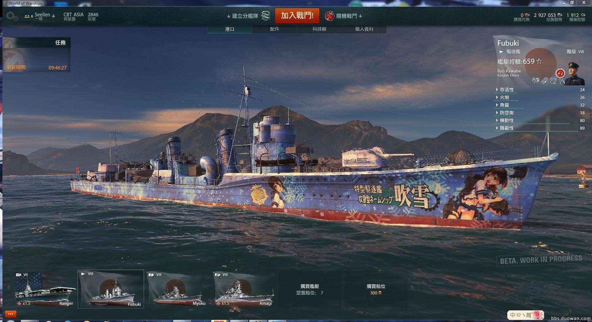 从断更两年到代差两月,战舰世界国服的玩家们都经历了什么?