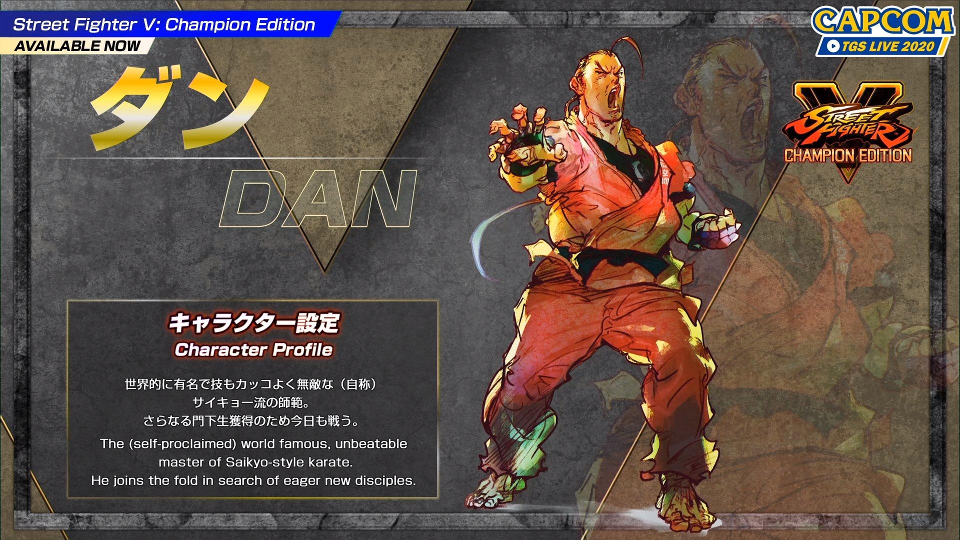 """《街头霸王5》DLC角色""""丹""""将在2021年2月推出"""