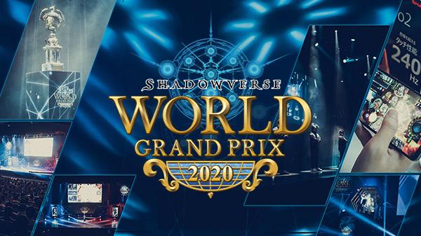 《影之诗世界大奖赛2020》推迟至明年6月举办 第一天观众只能通过直播观看