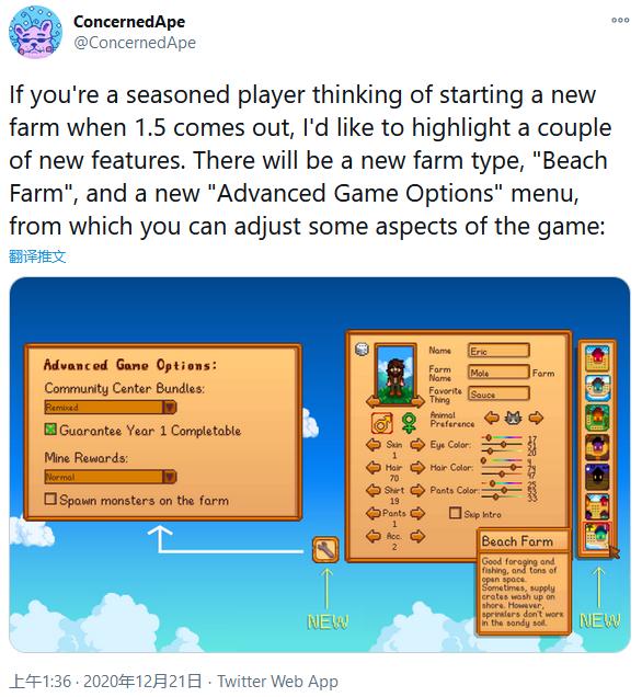 """《星露谷物语》1.5版本将加入""""沙滩农场""""新地图和进阶游戏选项"""