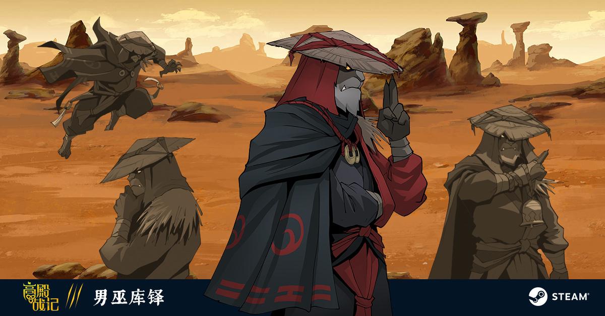即刻开启你的Rougelike冒险旅程,《高殿战记》重大更新前瞻!