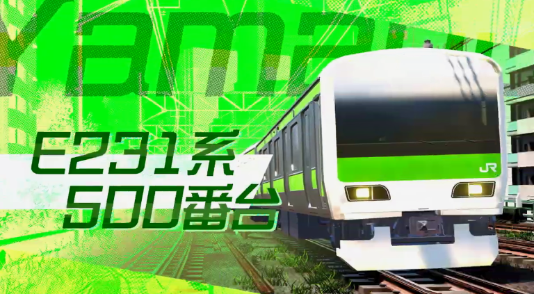 SE《电车Go!驰骋吧山手线》确认2021年3月18日登陆NS