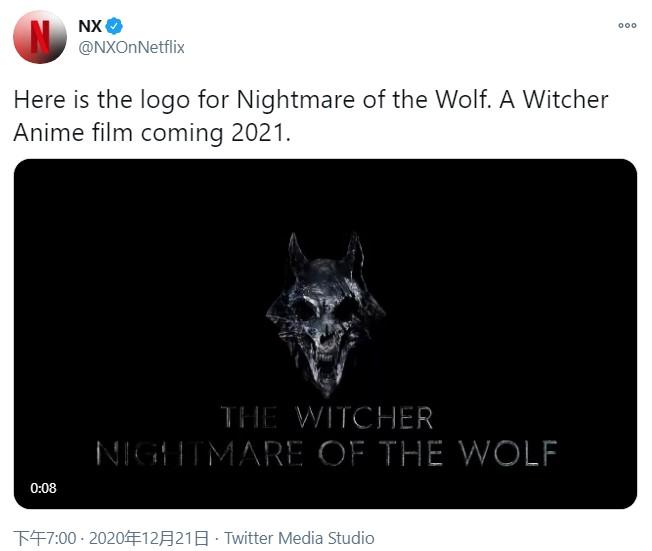 《巫师》衍生动画电影《巫师:狼之噩梦》Logo公布