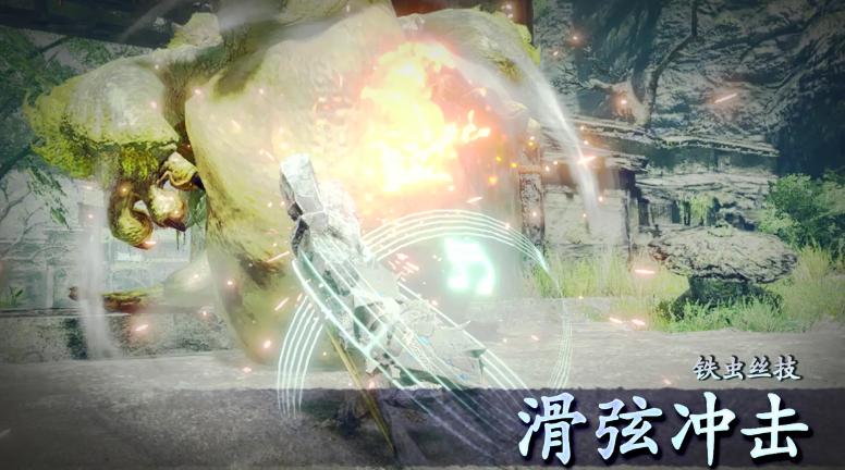 《怪物猎人:崛起》盾斧、狩猎笛动作介绍公开