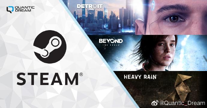 Steam平台冬季特惠 Quantic Dream旗下多款游戏打折