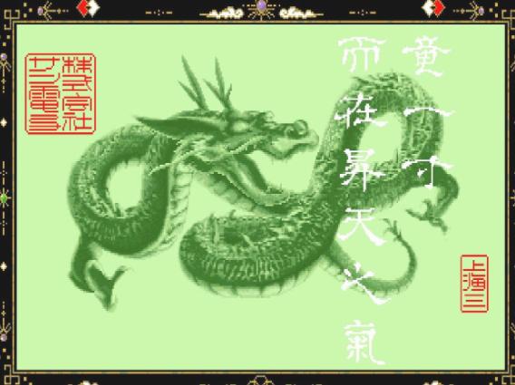 经典街机麻将名作《上海3》回归 12月31日登陆Switch