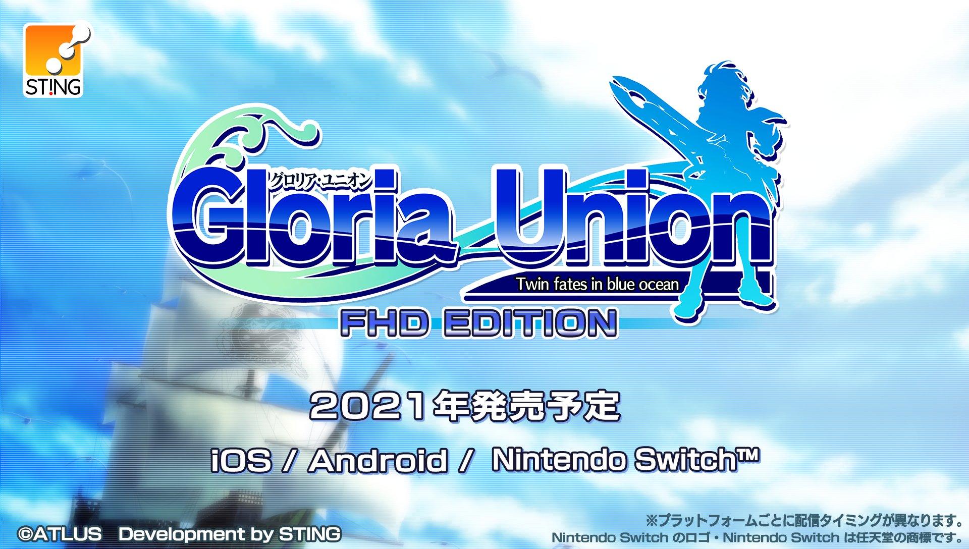 PSP经典SRPG游戏《光辉同盟》明年推出高清版