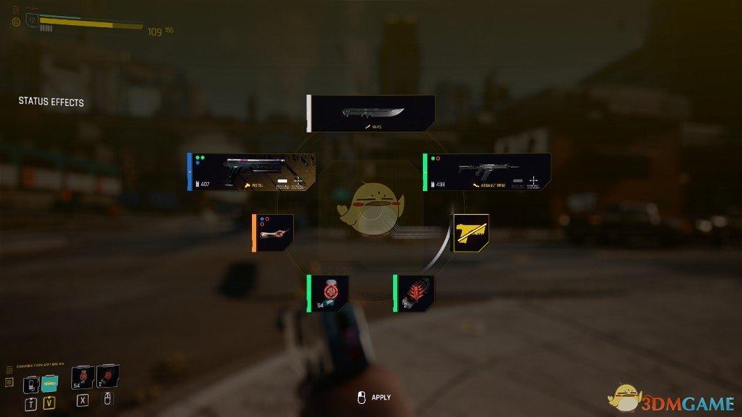 《赛博朋克2077》明黄色界面UI补丁