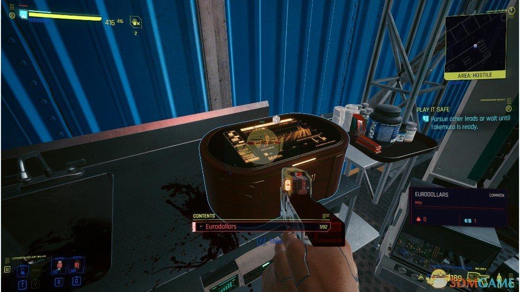 《赛博朋克2077》强尼银手风格蓝白色界面UI补丁