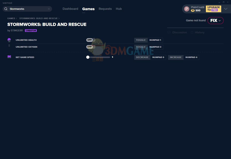 《风暴工程:建造和救援》v1.0三项修改器[MrAntiFun]