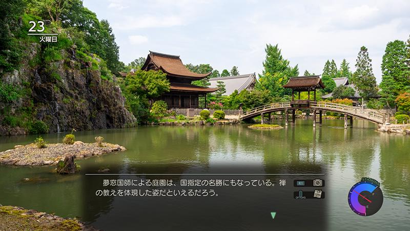《风雨来记4》宣传片和游戏信息公布 踏上岐阜旅途