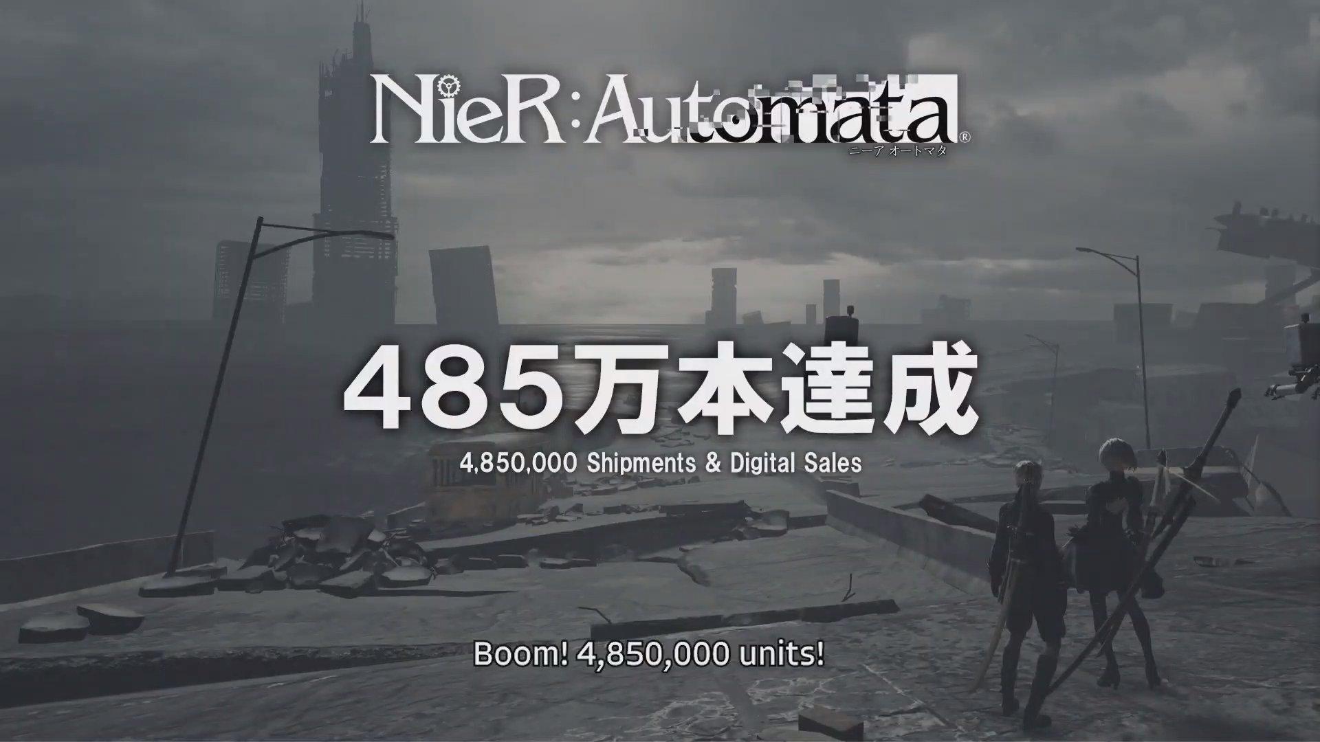 《尼尔:机械纪元》全球总销量已超500万套