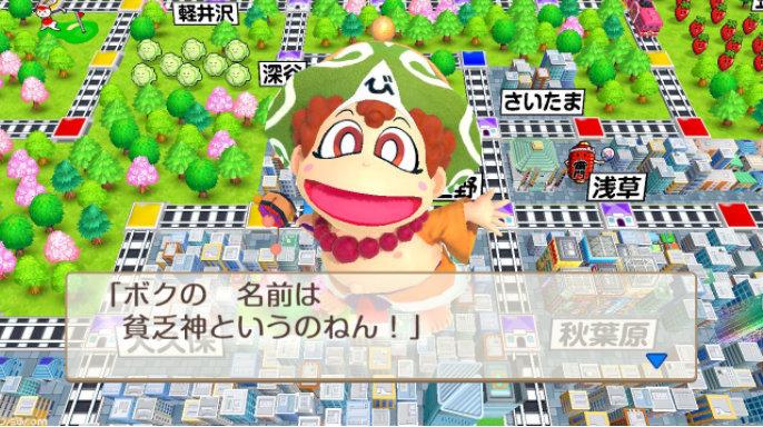 Fami通新一周销量榜:《桃太郎地铁》五连冠 《赛博朋克2077》跌出前十