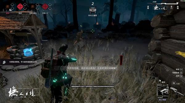 《墲人之境:探索》新版本「急速·热血交锋」劲爆来袭 夺宝吃鸡斗智斗勇