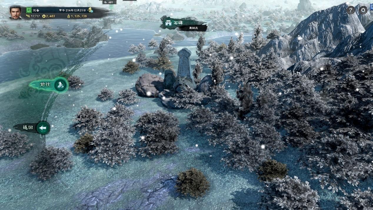 《三国群英传8》新情报 地图事件和历史事件大揭秘