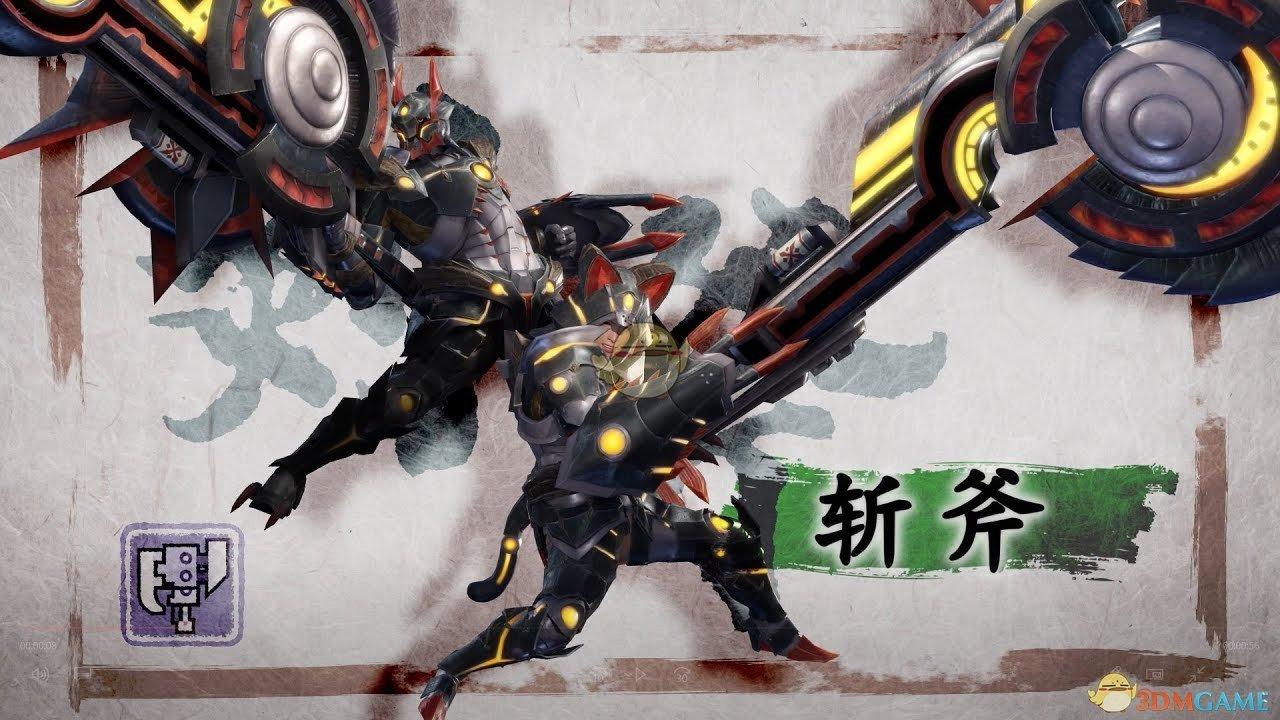 怪物猎人:崛起斩斧动作介绍