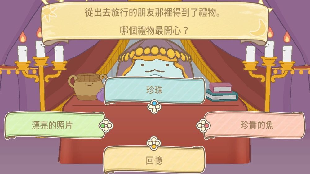 Switch《集合啦!角落小伙伴小镇》明年4月推出中文版本