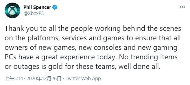 Xbox总监感谢工作人员圣诞假期加班给玩家带来出色的游戏体验