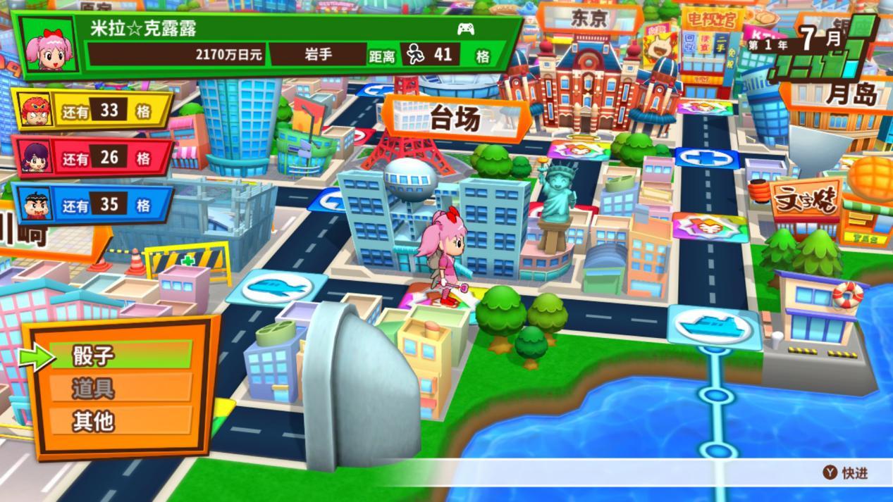 """首月销量破百万,让KONAMI躺着赚大钱的""""小众游戏"""""""