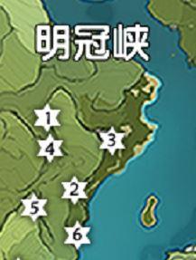《原神》明冠峡风神瞳位置地图分享
