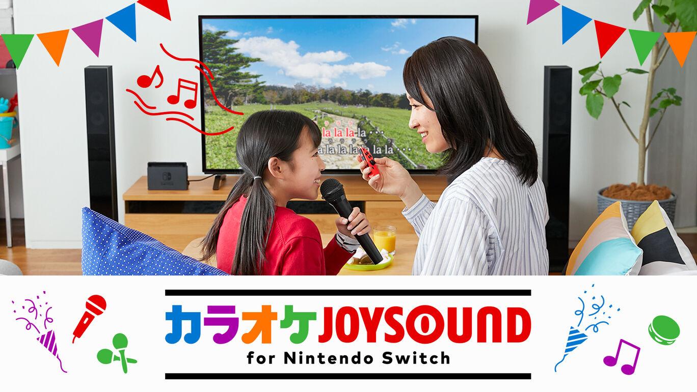 任天堂为Switch网络会员提供免费游戏新年试玩活动