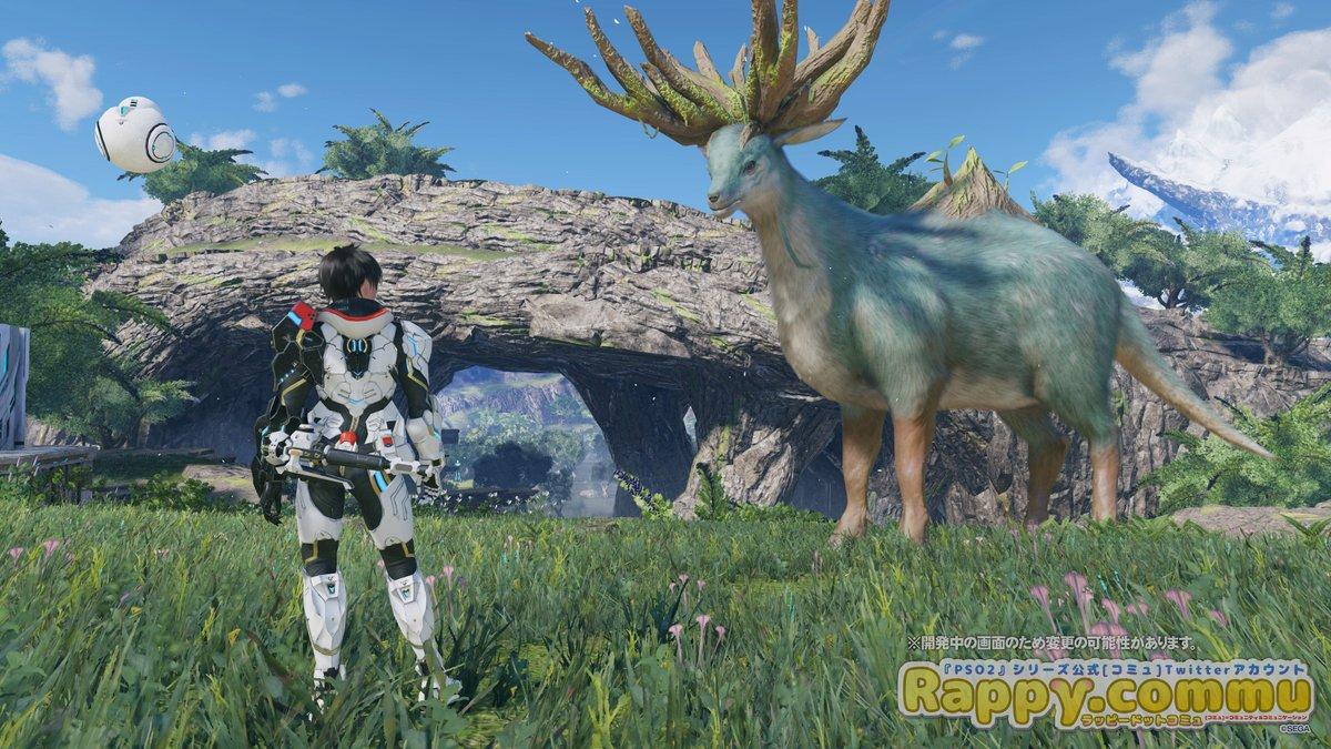 《夢幻之星OL2:新起源》新截圖好大好威武的馴鹿