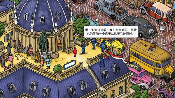 冒险益智游戏《迷宫大侦探》上线免费试玩版 明年3月上市