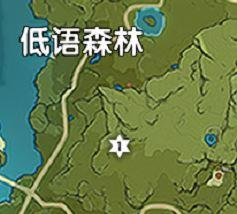 《原神》低语森林风神瞳位置地图分享
