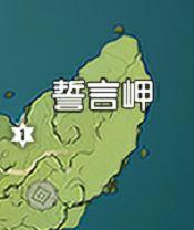 《原神》誓言岬风神瞳位置地图分享