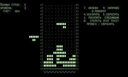 《魔法气泡™ 特趣思™ 俄罗斯方块™2》评测:无可动摇的经典