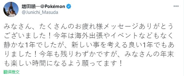增田顺一推文或在暗示《宝可梦:钻石/珍珠》重制版