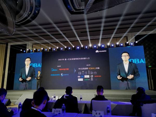 华为:明年将有1亿台设备成为鸿蒙系统新入口