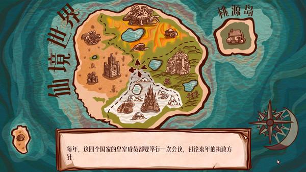 休闲新游《仙境之夜:白兔奇幻记》登陆Steam 折后价22元支持中文