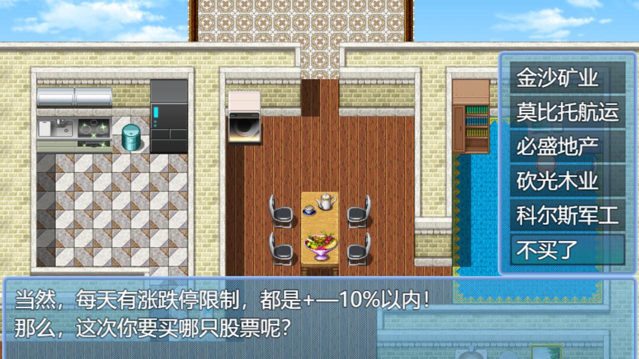 《中年失业模拟器》上架Steam 1月5日抢先体验