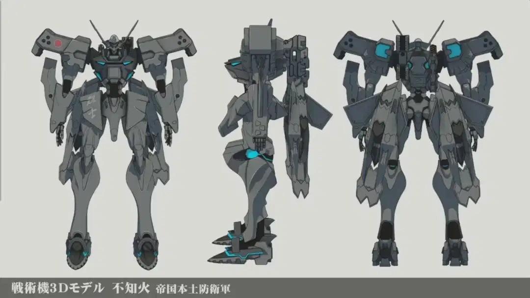 《Muv-Luv Alternative》动画版战术机3D模型展示