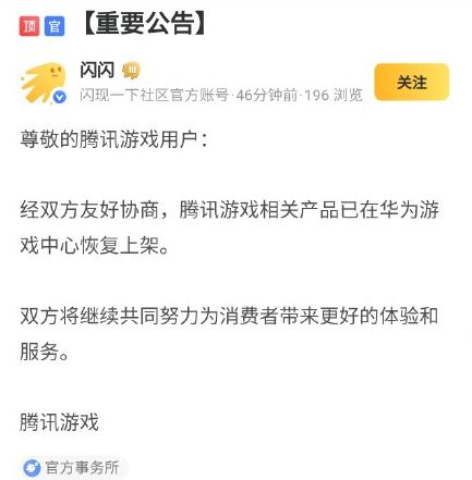 经双方友好协商:腾讯游戏在华为游戏中心恢复
