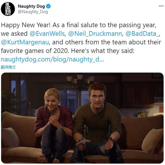 顽皮狗工作室高层谈论2020年最喜欢的游戏