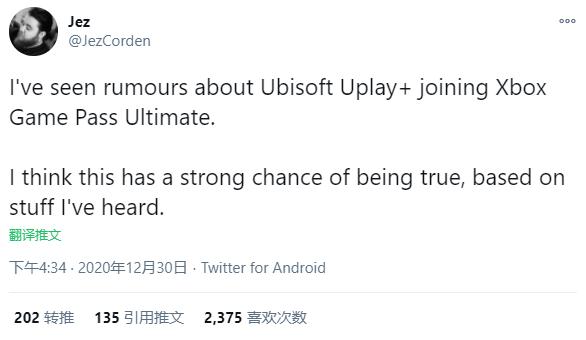 再添新翼? 爆料称育碧Ubisoft+或将加入微软XGP
