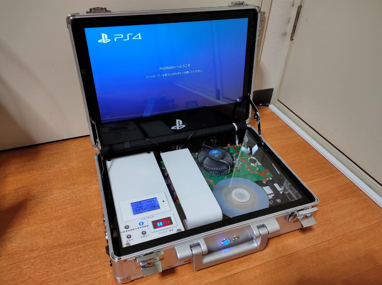 日本技术宅打造携带型PS4 成本费5万日元