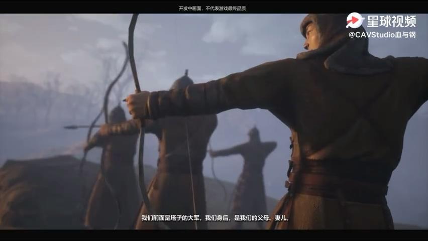 国产ARPG《苍龙城》全新演示 最初是《上古卷轴5》中国风MOD