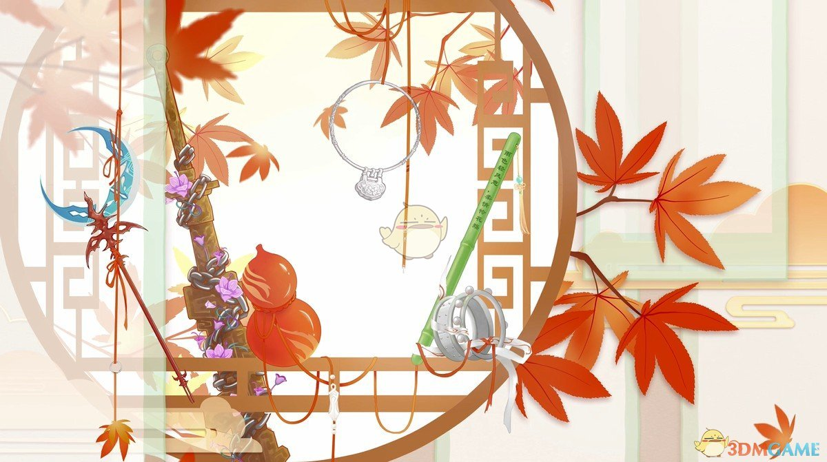 《Wallpaper Engine》仙剑奇侠传5前传·牵绊动态壁纸