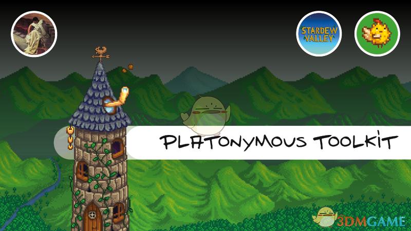 《星露谷物语》[PyTK]Platonymous工具包v1.22.0